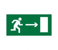 """Эвакуационный знак """"Направление к выходу"""" направо Е 03 на самоклеющейся пленке"""