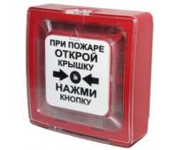 ИПР 513-11