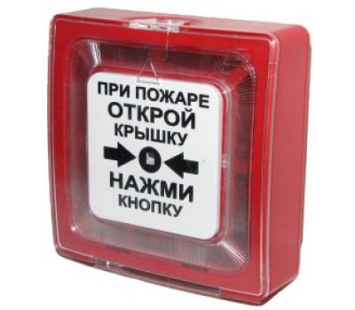 Адресный ручной пожарный извещатель ИПР 513-11