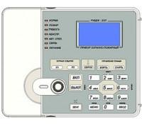 Адресный приемно-контрольный и упавления охранно-пожарный прибор  РУБЕЖ-2ОП
