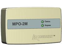МРО-2М