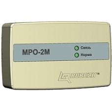 Адресный модуль речевого оповещения МРО-2М