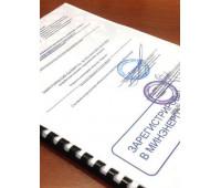 Разработка энергетического паспорта