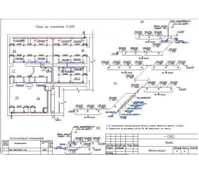 Разработка проекта системы противодымной вентиляции