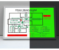 План эвакуации 600х400