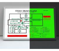 Разработка и изготовление фотолюминесцентного плана эвакуации 600х400 на твердой основе
