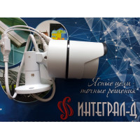 Камера видеонаблюдения AHD40N-AB30 4 Mp