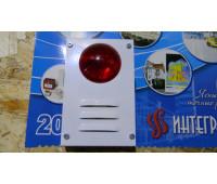 Маяк-12-К Оповещатель охранно-пожарный комбинированный свето-звуковой