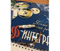 Микрофон ШОРОХ-7