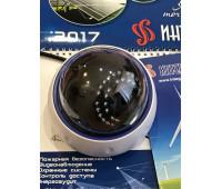 Камера видеонаблюдения SVI-252B