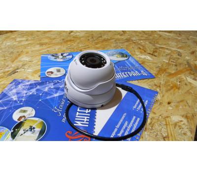 Камера видеонаблюдения SVIP-352