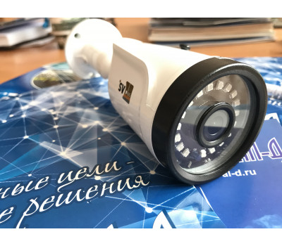 Камера видеонаблюдения VHD413