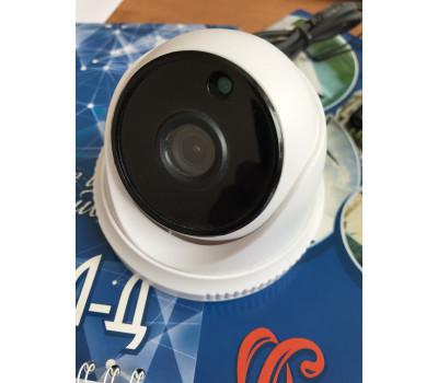 Камера видеонаблюдения WAHD20E-VK20