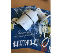 Камера видеонаблюдения WIP20D-AB30