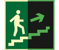 """Эвакуационный знак """"Выход по лестнице вверх"""" правосторонний Е 15 на фотолюминесцентной пленке"""