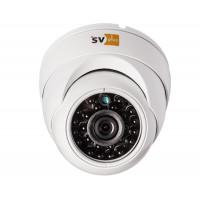Видеокамера IP цветная SVIP-352