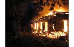 Невыключенная лампочка может стать причиной пожара!